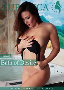 Bath of Desire